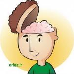 جراح مغز و اعصاب در قم