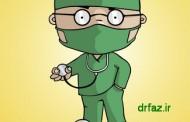 آدرس پزشکان متخصص جراح عمومی قم
